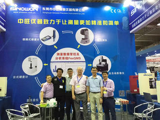 Sinowon highlights of DMP2015 exhibition held in DongGuan in Nov. 2015