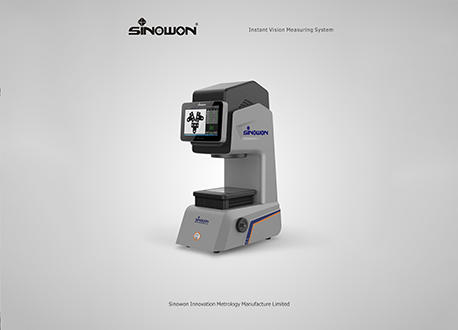 How to go through the Digital Vision Microscopes customization?
