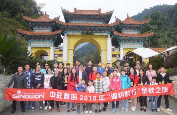 Sinowon Company Travel 2018