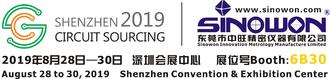 Sinowon sincerely invites you to attend the Circuit Sourcing Show 2019