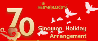 Sinowon Holiday Arrangement