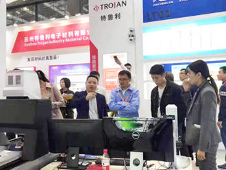 Sinowon Wonderful Review of 2019 International Electronics Circuit Exhibition